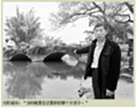 刘彩斌照片.png