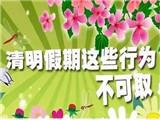 QQ截图20160401120141_副本.jpg